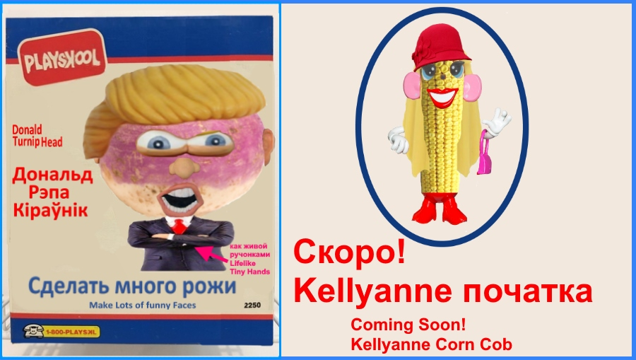 donald-trump-turnip-head-toy