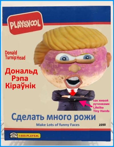 donald-trump-turnip