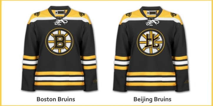 Chinese Hockey Boston Bruins Jersey