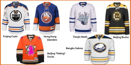 NHL Style Chinese Hockey Jerseys