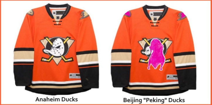 Chinese Hockey Anaheim Ducks Jersey