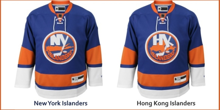 Chinese Hockey New York Islanders Jersey